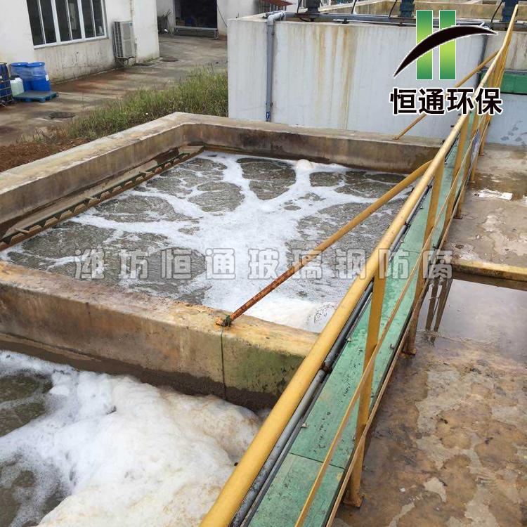 玻璃钢防腐污水池