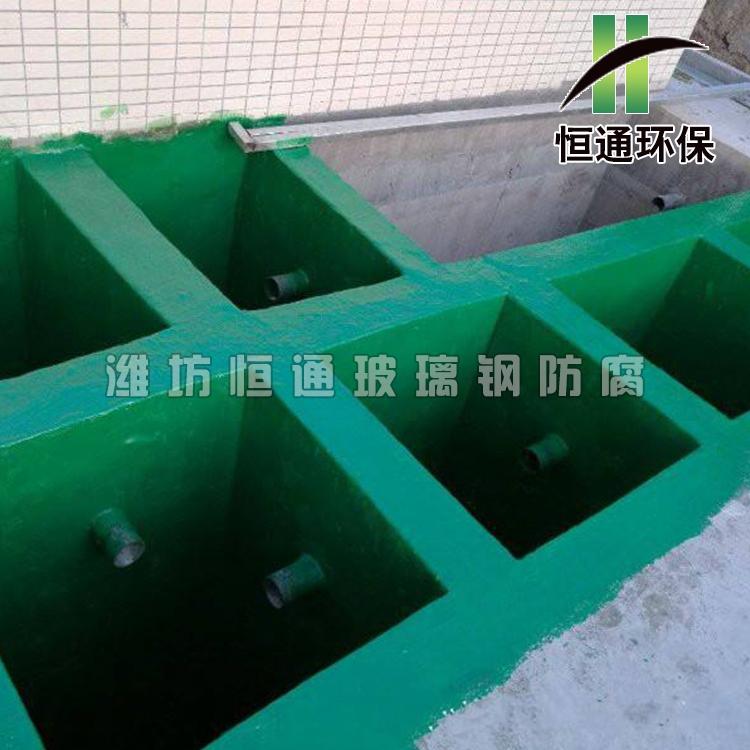 污水池防渗防腐