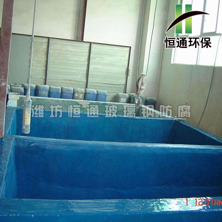 废水池玻璃钢防腐