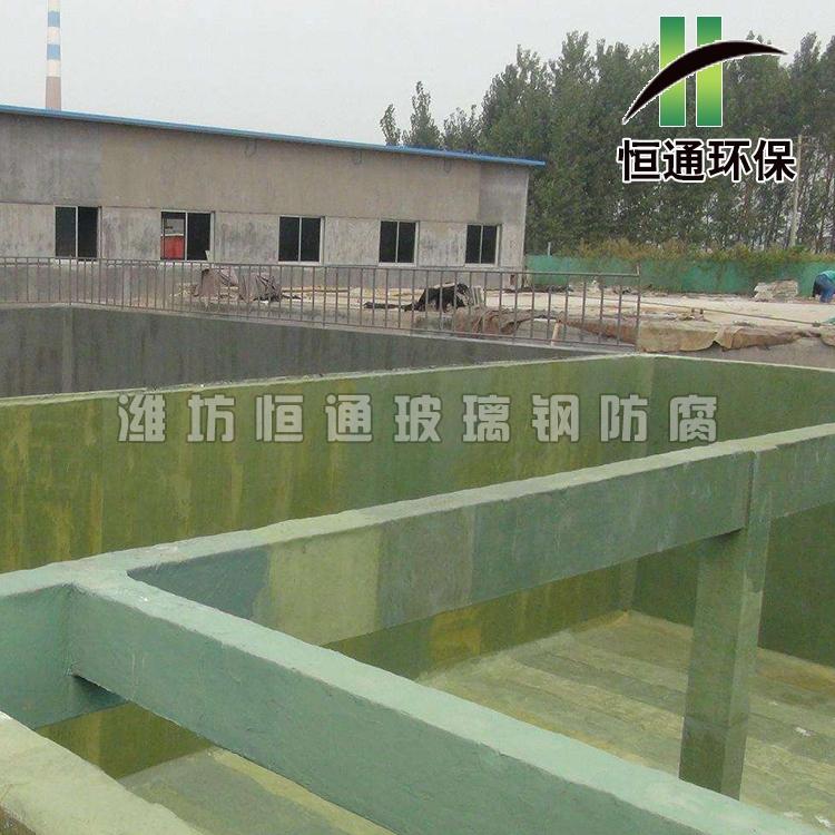 污水池玻璃钢防腐