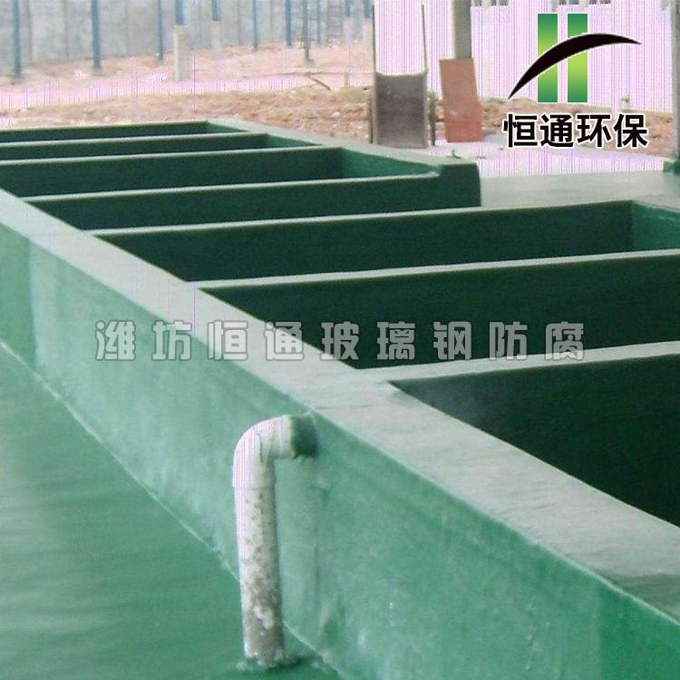 污水池防腐