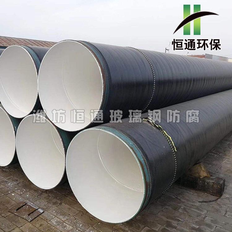 环氧煤沥青防腐管